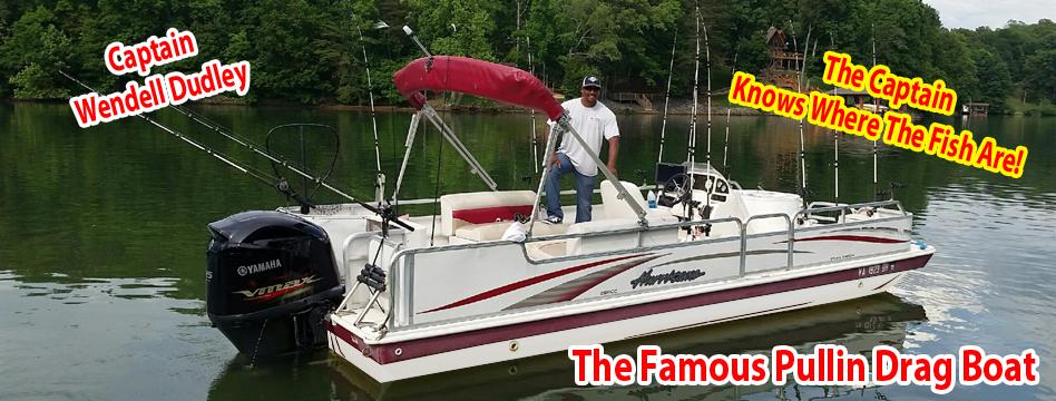 Pullin drag striper fishing guide charter smith for Smith mountain lake striper fishing